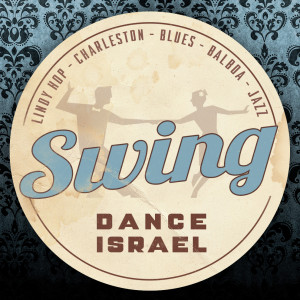 Swing Dance Israel